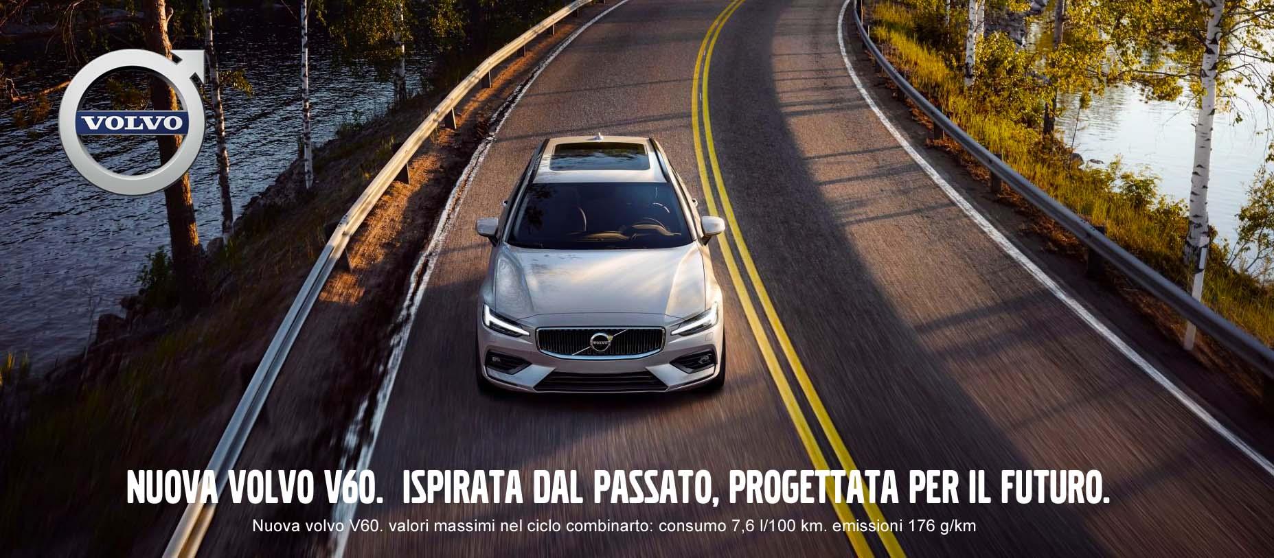 New Volvo V60 Tecnostile