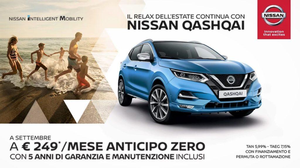 Il relax dell'estate continua con Nissan Qashqai
